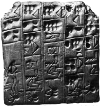 Sumarian Clay Tablet